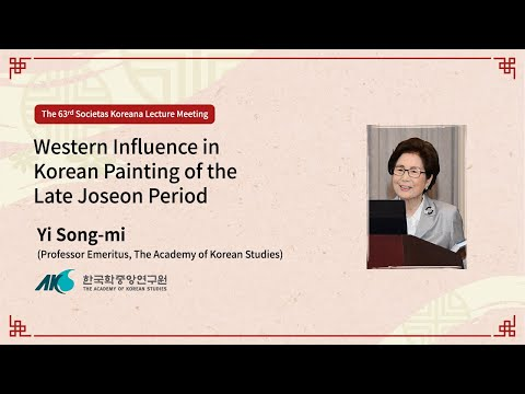 [63rd] Western Influence in Korean Painting of the Late Joseon Period (Lecturer: Yi Song-mi)