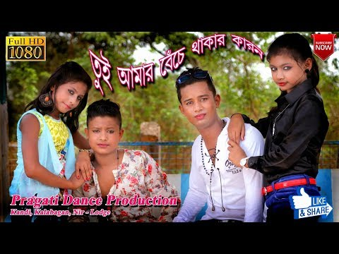 Na dheklei miss Kandi te prothom story album video