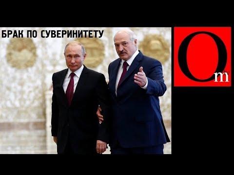Лукашенко доит Россию более 20 лет - Видео на ютубе