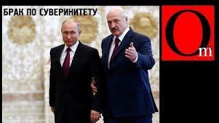 Лукашенко доит Россию более 20 лет