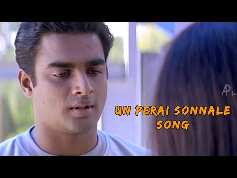 Dum Dum Dum Movie Songs | Un Perai Sonnale Song | Madhavan | Jyothika | Karthik Raja
