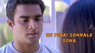 Dum Dum Dum Tamil Movie Songs | Un Perai Sonnale Song | Madhavan | Jyothika | Mani Ratnam