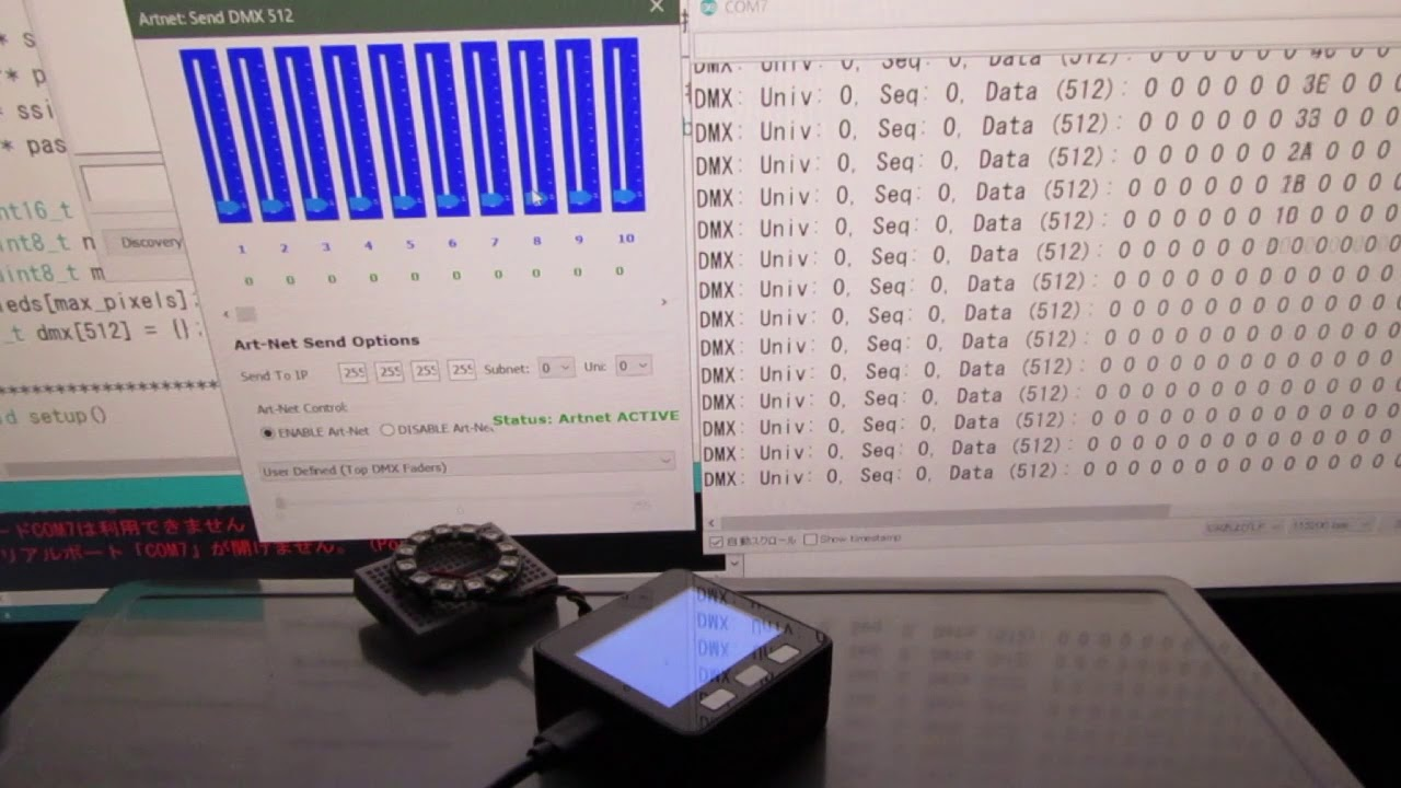 M5Stack ( ESP32 ), NeoPixel, Art-Net DMX, Node Managment Utility ( ENTTEC )