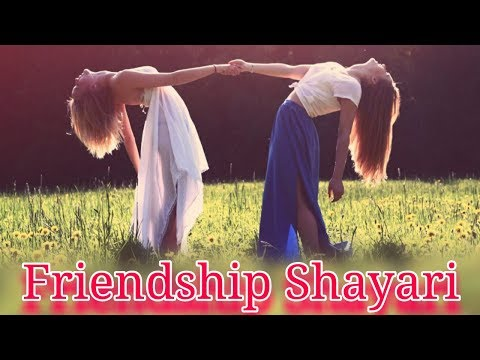 Best Friendship Shayari For Jigdi Dost | दोस्ती शायरी | 2017