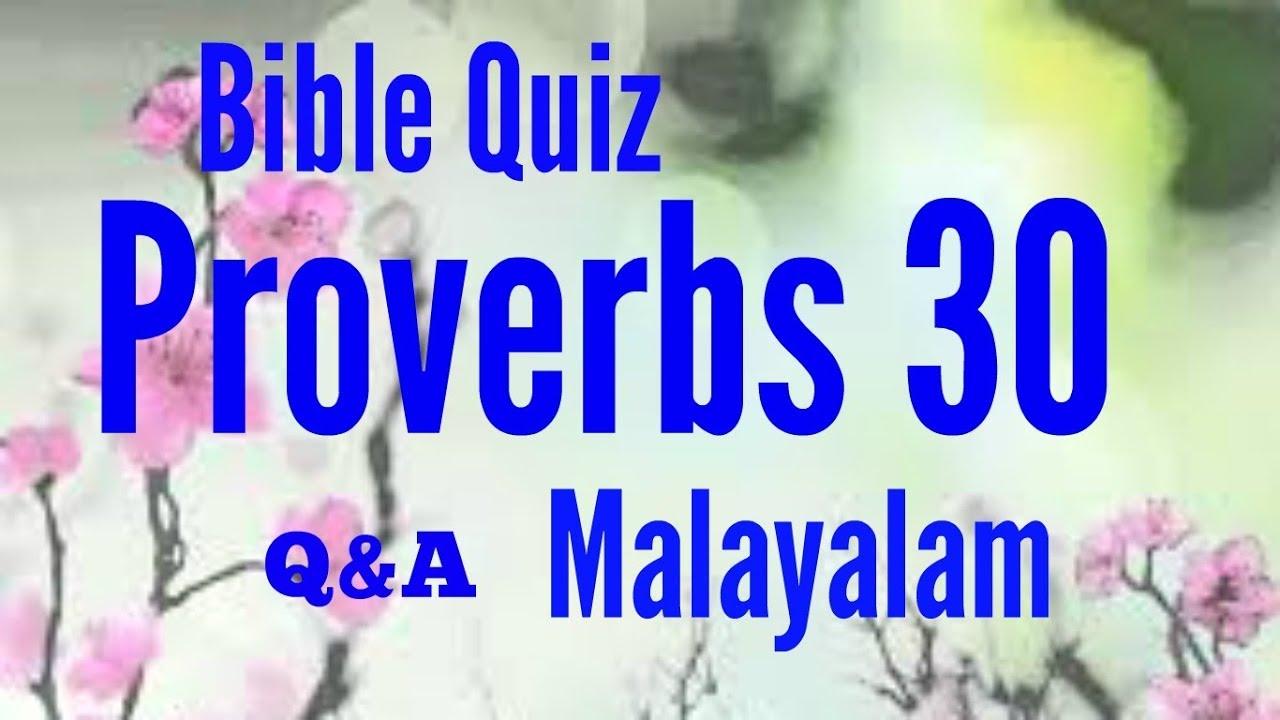 സുഭാഷിതങ്ങൾ 30 | Proverbs 30 | Logos Quiz 2017 Malayalam | Kerala Bible  Quiz Q & A