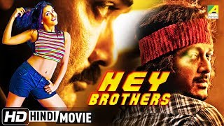 brothers hindi full movie
