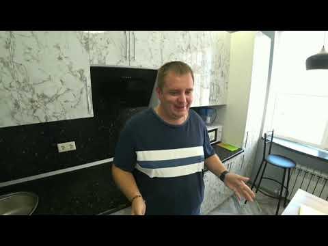ремонт квартир в Геленджике Домашний мастер