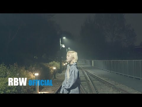 [Special] 휘인(Whee In) – EASY 어쿠스틱ver. 새벽 라이브