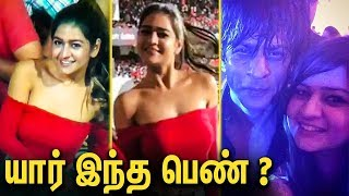 Who Is Deepika Ghose ?   Mystery RCB Fangirl Steals Nation's Heart   IPL 2019 Latest News