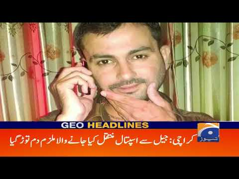 geo-headlines-10-am-|-25th-november-2019