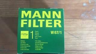 Масляный фильтр Mann filter W67/1