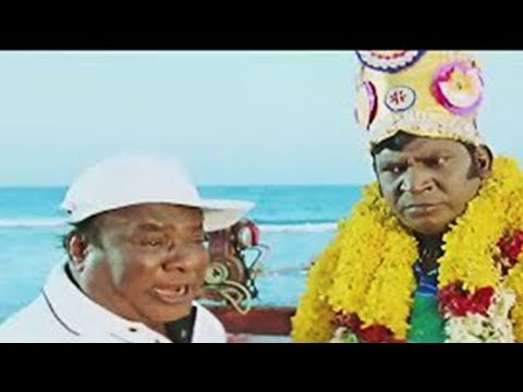 Vadivelu Nonstop Super Duper Hit Tamil movies comedy scenes | Cinema Junction Latest 2018