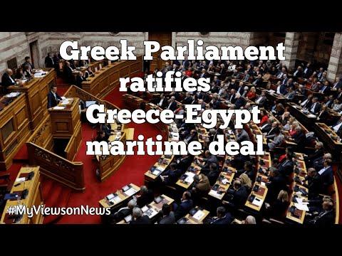 Greek parliament ratifies Greece-Egypt maritime agreement