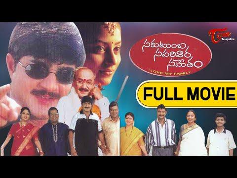 Sakutumba Saparivara Sametham | Full Length Telugu Movie | S