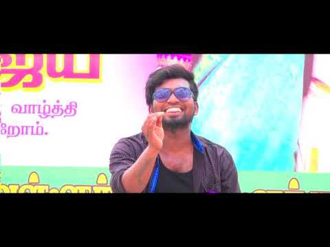 Vijay Gana Song