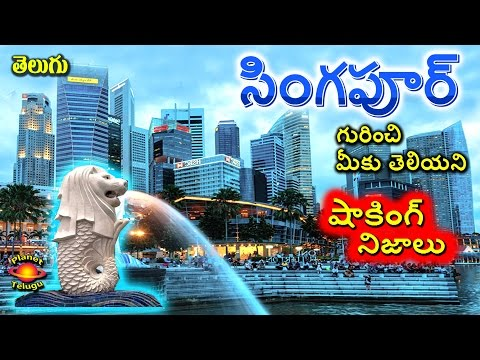 SINGAPORE  Shocking & Surprising Unknown Facts in Telugu by Planet Telugu