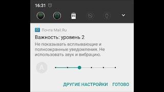Доп. налаштування Android без Root (BV8000Pro) - System UI Tuner