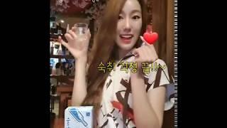 술애타유 참가번호 4번 김새미 2019 미스인터콘티넨탈…