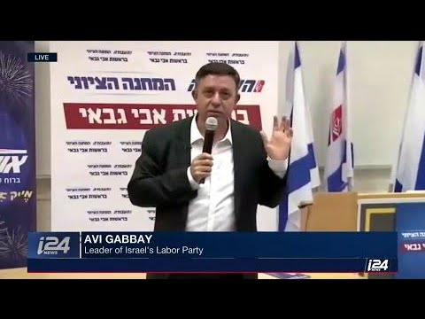 Israel's Labor Party Leader, Avi Gabbay, Says 'The Left Has Forgotten How To Be Jews'