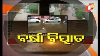 odisha tv news