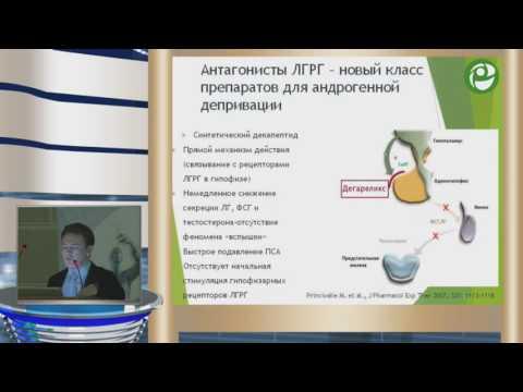 Самсонов Ю В - Горомональная и химиотерапия при раке предстательной железы