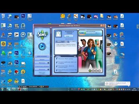 Как же скачать игру Sims 3 на ваш ПК?
