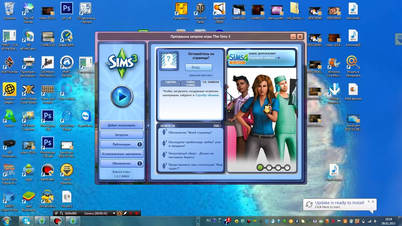 How to download the sims 3. Torrent youtube.
