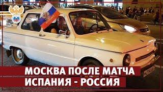 Москва: ночь после победы. l РФС ТВ