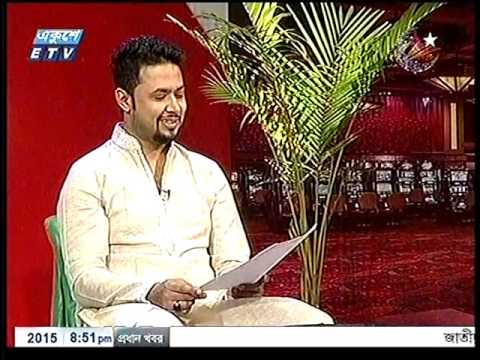 Ananta Jalil Funny Interview