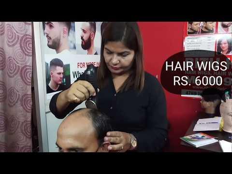 Hair wigs in chandigarh . 9643765000 . Hair wigs shop in chandigarh . Hair wigs price in Chandigarh