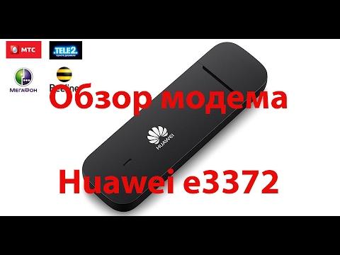 test huawei e3372 lte usb stick german funnydog tv. Black Bedroom Furniture Sets. Home Design Ideas