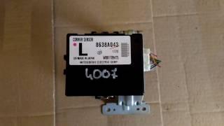 Блок парктроника #8638A043  Lancer X, Asx, Outlander XL
