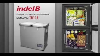 Обзор компрессорных автохолодильников Indel B TB118/TB130