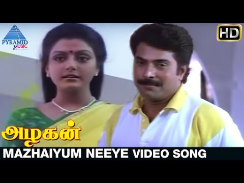 mazhaiyum neeye mp3
