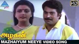 Azhagan Tamil Movie Songs | Mazhaiyum Neeye Video Song | Mammootty | Bhanupriya | K Balachander