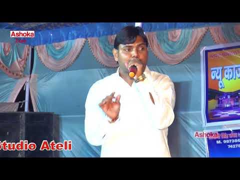New Bhajan Apne Pyare Balaji Sabke Pyare Balaji    Suresh Gola    Dabla Compitition 2017