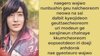 ... park hyung sik – hwarang ost part.7 2017.01.24 genre: official music video:https://www.youtub...