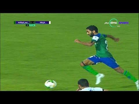 مشاهدة هدف حسين الشحات فى الزمالك فى مباراة الزمالك ومصر المقاصه يوتيوب