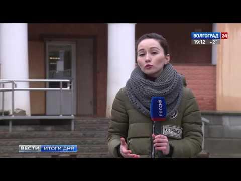 Волжский городской суд начал рассмотрение дела экс-депутата Госдумы Николая Паршина
