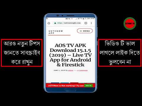 How To Watch Ind Vs Pak Live Using Android App|india Vs Pak Live Streaming|World Cup 2019 App