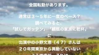 NHKアナウンサー井上あさひさんが 世の中では井上あさひさんが転勤にな...