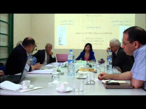 Rule of Law in Morocco part 3IHARE