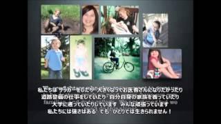 副腎不全を持つ友だち:日本語字幕(CAH:先天性副腎皮質過形成:性分化疾