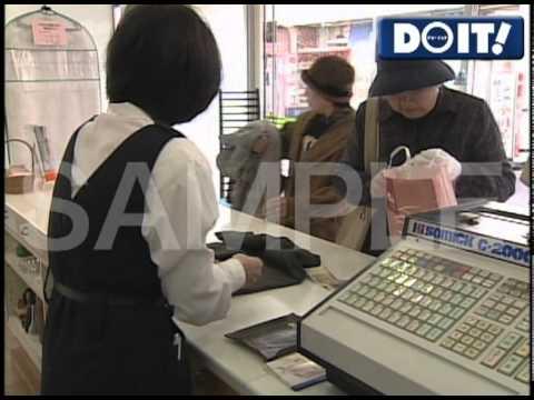 DOIT22 クリーンサワクリーニング店