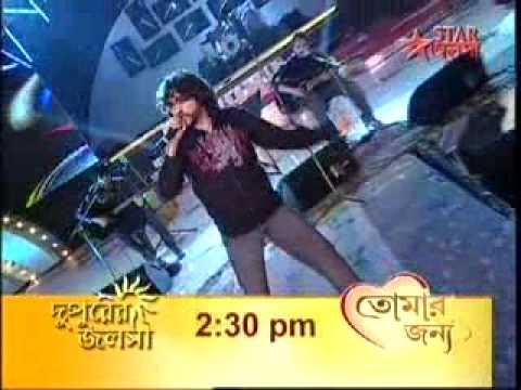 Rupam Islam - Bisakto Manus - Live...