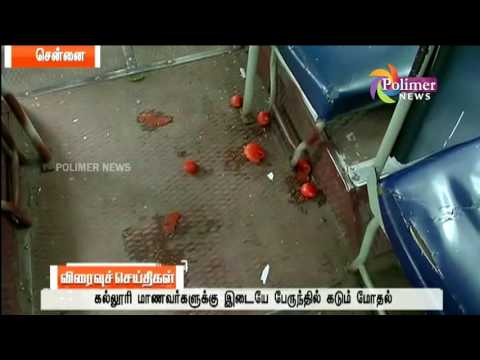 Chennai : College student's clash at Anna salai ; Broke govt. bus glasses | Polimer News