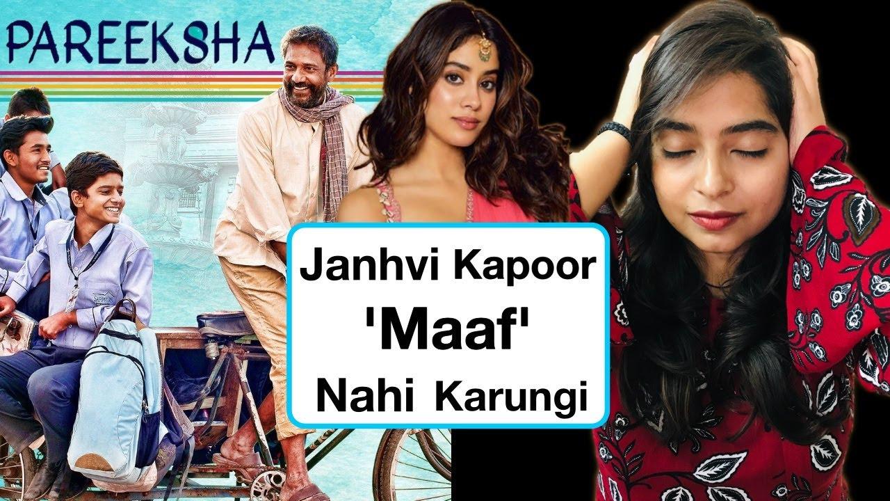Pareeksha Zee5 Movie REVIEW   Deeksha Sharma