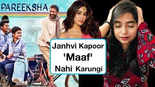Pareeksha Zee5 Movie REVIEW | Deeksha Sharma