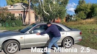 Самый плохой обзор Mazda Millenia 2.5.  200 сил за 250 т.р.
