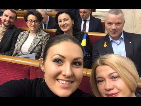Українці їй не пробачать! Разумков жорстко відповів Геращенко. Цинізм зашкалює